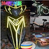 Пленка светоотражающая для украшения автомобиля или мотоцикла. 45 метров  ПО ЗАКАЗ!!!