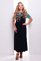 Женское Платье макси с темно-бирюзовым рисунком  ЕЛЕНА (54-58)