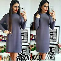 Стильное женское платье с змейкой  сзади, цвет серый