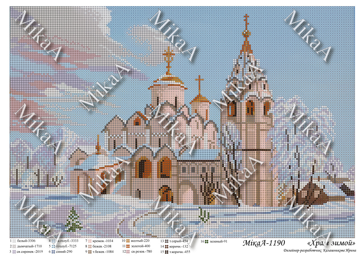 """Схема для полной зашивки бисером - """"Храм зимой"""" А3"""
