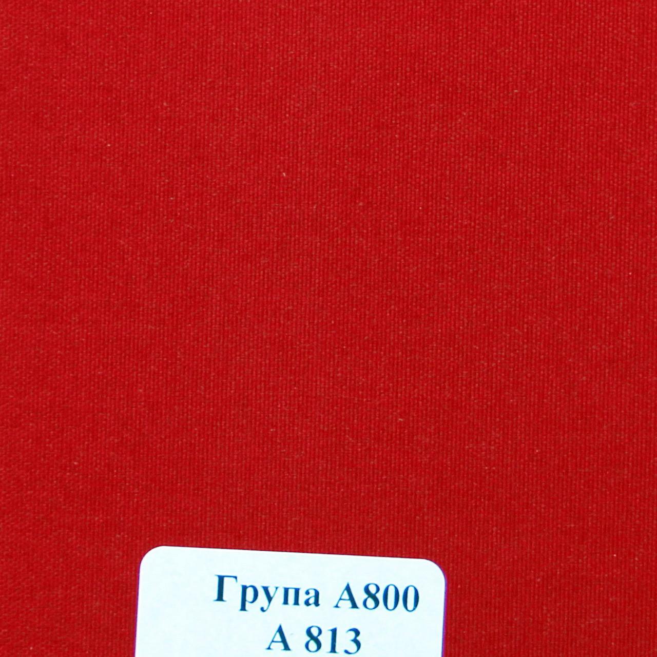 Рулонные шторы Ткань Берлин Красный А-813
