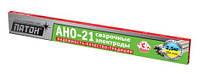 Электроды ПАТОН - АНО-21 - 4 мм, расфасовка - пачка  2,5 Кг - цена за 1 кг
