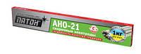 Электроды ПАТОН - АНО-21 - 3 мм, расфасовка - пачка  1 Кг - цена за 1 кг