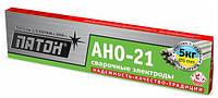 Электроды ПАТОН - АНО-21 - 5 мм, расфасовка - пачка  5 Кг - цена за 1 кг