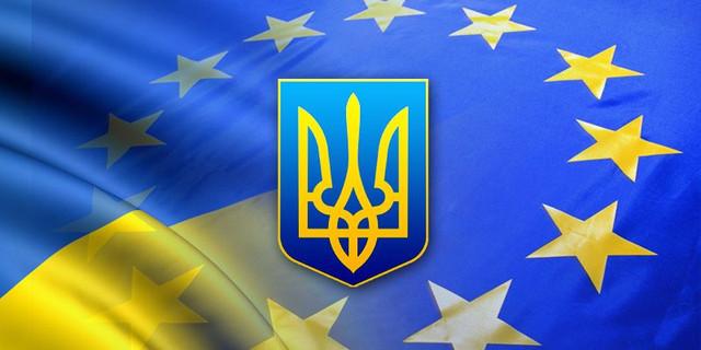 Украина и ЕС определили энергоприоритеты на 2017 год