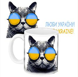 На украинский мотив