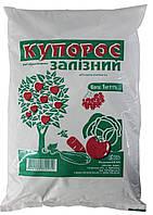 Залізний купорос (залізо сірчанокисле) (1кг)