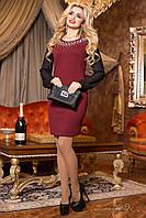Женское нарядное платье с шифоновыми рукавами
