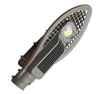 Светильник светодиодный уличный OZON 60W ТМ «ЛЮМЕН»