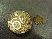 60 лет ленинского района одессы 1924-1984 №11