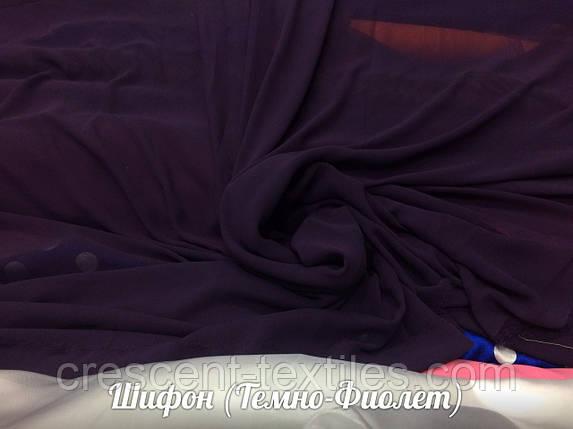 Шифон (Темно-Фіолетовий), фото 2