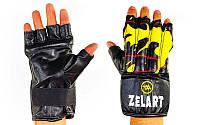 Шингарты (кожа) Zelart желто-черные
