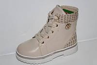 Детская демисезонная обувь бренда Y.TOP для девочек (рр. с 27 по 32)