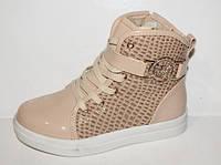 Детская демисезонная обувь бренда Y.TOP для девочек (рр. с 32 по 37)