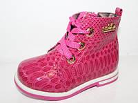 Детская демисезонная обувь бренда GFB для девочек 25 размер