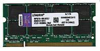 Оперативная память для ноутбука DDR 1GB Kingston