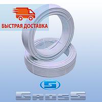 Металлопластиковая труба PE/AL/PE GROSS для холодной воды 26*3.0 мм