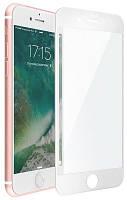 Защитное стекло 3D для iPhone 7 (белый)