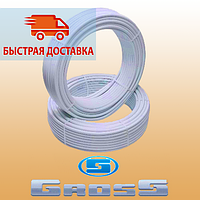 Металлопластиковая труба PEX/AL/PE GROSS для горячей воды