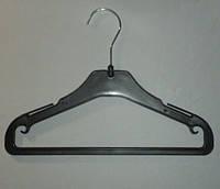Плечики вешалки  тремпеля MAU-30 черного цвета, длина 30 см