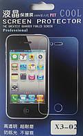 Защитная пленка (Screen protector) для Nokia X3-02