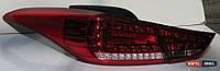 Hyundai Elantra MD оптика задняя красная LED стиль Audi