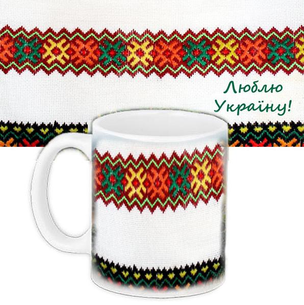 Кружка с принтом - Люблю Украину