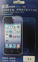 Защитная пленка (Screen protector) для Nokia X3-00
