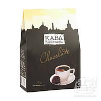 Кофе молотый Кава Характерна Chocolate 75 грамм