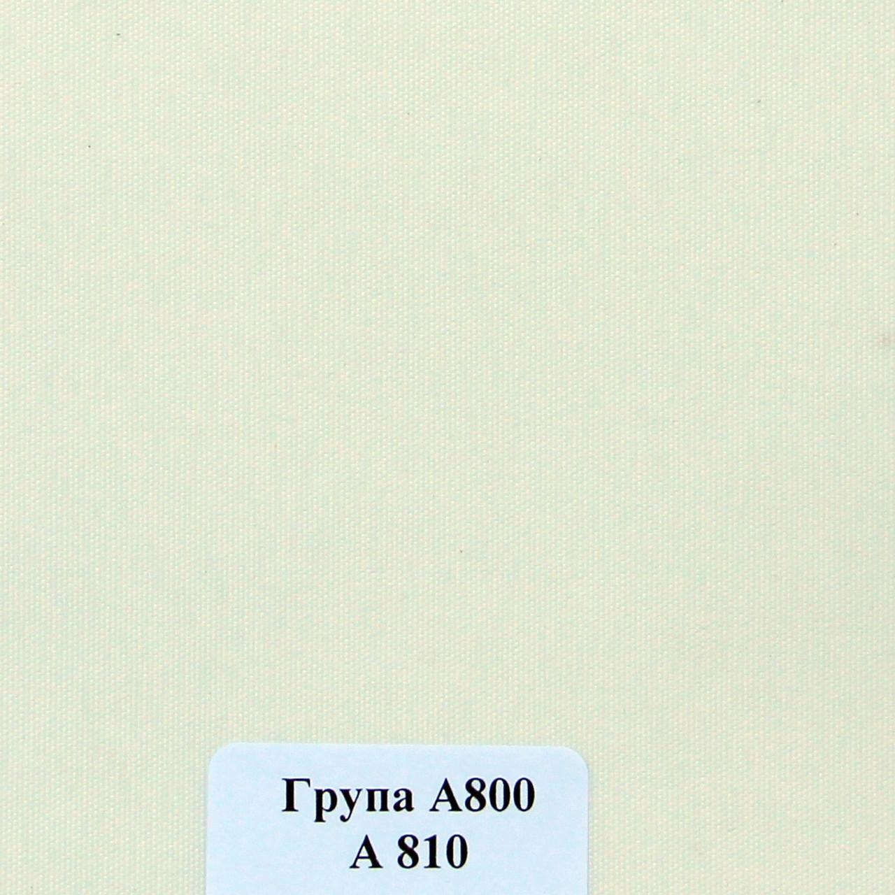 Рулонні штори Тканина Берлін Білий А-810