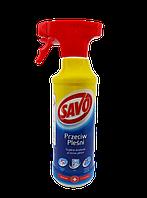 Спрей Savo от плесени