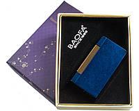 Зажигалка подарочная Baofa (Blue) №3552