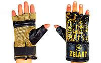 Шингарты (кожа) Zelart Net желто-черные
