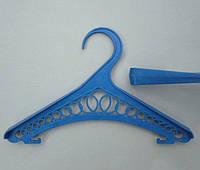 Плечики вешалки тремпеля ДШ-2 светло-синего цвета, длина 27 см