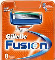 Gillette Fusion 8 шт. в упаковці змінні касети для гоління, оригінал