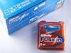 Gillette Fusion 8 шт. в упаковке сменные кассеты для бритья, оригинал, фото 9