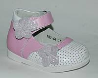 Шалунишка арт.100-44 Туфли для девочек. Ортопед.