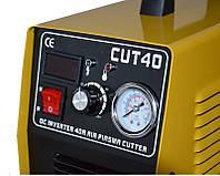 Плазморез CNR CUT 40 с бесконтактным поджигом