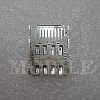 Сим коннектор Samsung N7502/G900H/I9300i/SM-G355H/G530H/G900F/SM-T365 (3709-001840) с Flesh Orig