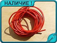 Силиконовый провод 14AWG (красный)
