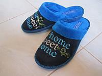 Женские тапочки home Белста синие