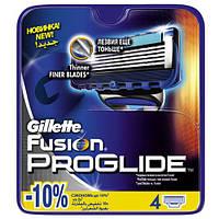 Gillette Fusion Proglide 4 шт. в упаковке сменные кассеты для бритья