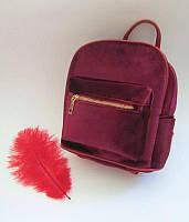 Рюкзак женский  Бархат (бордовый), фото 1
