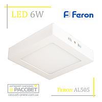 Светодиодный светильник Feron AL505 6W 480Lm 5000K (накладная LED панель) квадрат