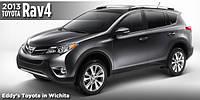 Защита двигателя и КПП Тойота РАВ4  (с 2013) Toyota RAV 4