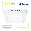 Светодиодный светильник Feron AL505 12W 960Lm (накладная LED панель) квадрат
