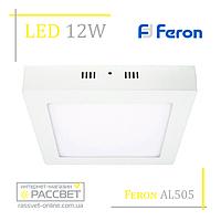 Светодиодный светильник Feron AL505 12W 960Lm (накладная LED панель) квадрат, фото 1