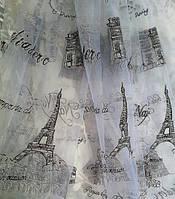 """Белая тюль печать """"Париж"""""""
