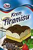 Крем для тортов со вкусом  Тирамису Emix Польша 100г