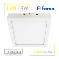 Светодиодный светильник Feron AL505 18W 1440Lm (накладная LED панель) квадрат